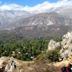 Arslanbob - Галерея 7