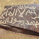 Shah Fazil - Галерея 4